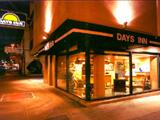 Photo of the Days Inn Downtown Theater District hotel