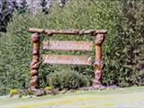 Photo of the Mackenzie Municipal Campground & RV Park