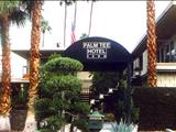 Photo of the Palm Tee Hotel lodge