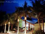 Photo of the American Realty of Captiva / Captiva Hideaway Condominium Association motel
