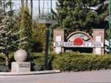 Photo of the Alderbrook RV Park