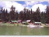 Photo of the Fawn Lake Resort