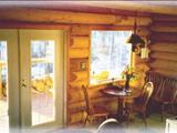 Photo of the The Maple Leaf Cabin