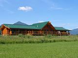 Eagle Spirit Lodge